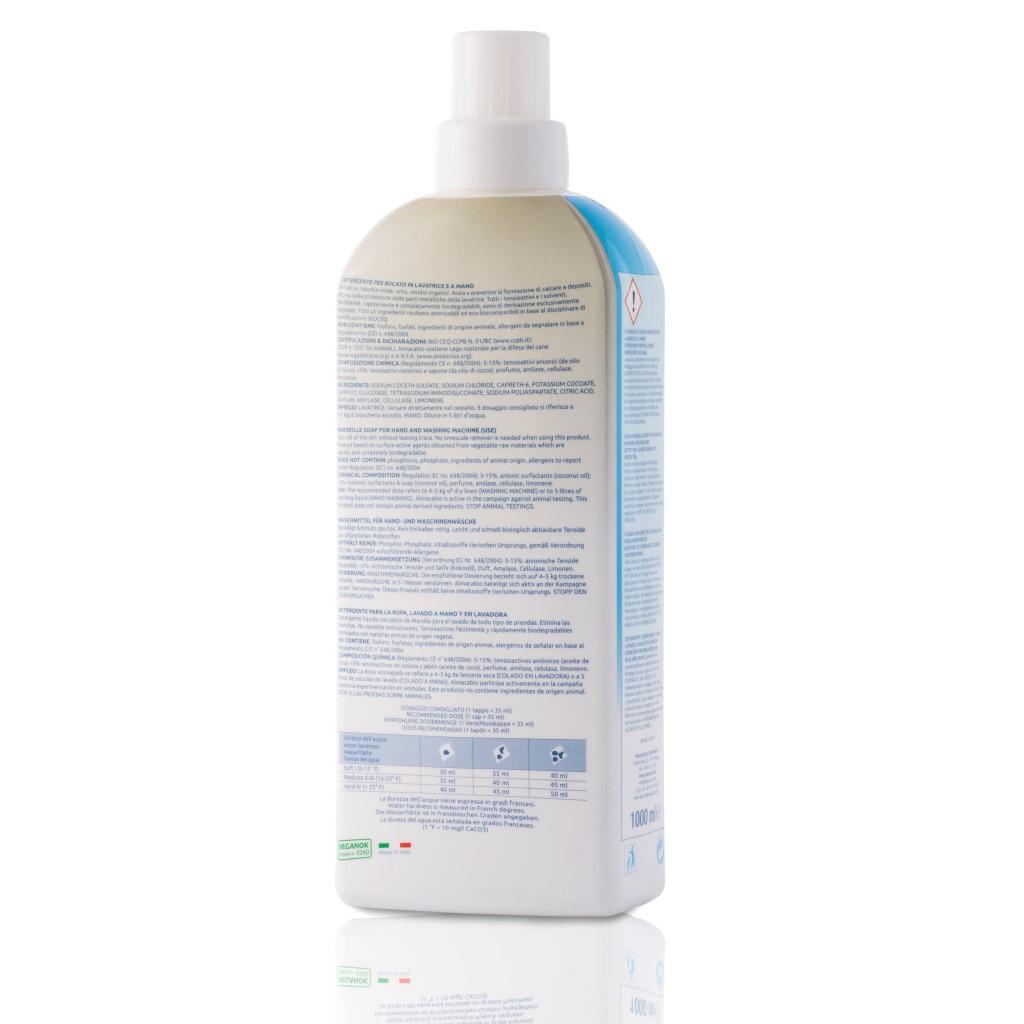 Drap De Bain Savon De Marseille lessive bio liquide au savon de marseille 1l almacabio