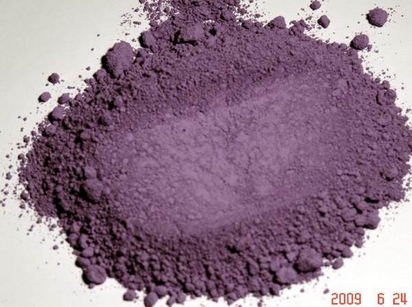 pigment naturel pour peinture violet outremer partir de 250g pigments naturels pigments. Black Bedroom Furniture Sets. Home Design Ideas